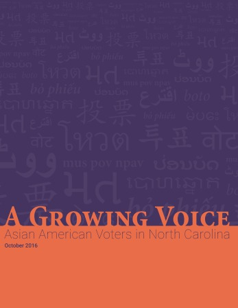 a-growing-voice-cover